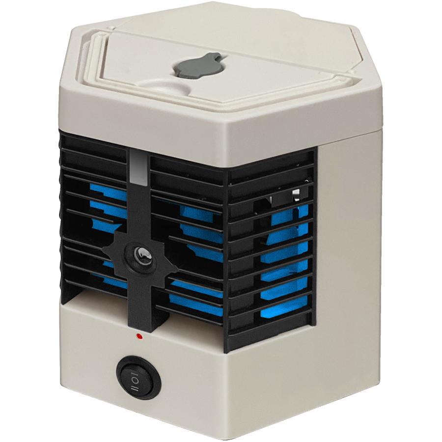 Arctic Air Ultra Evaporative Air Cooler Home Hardware