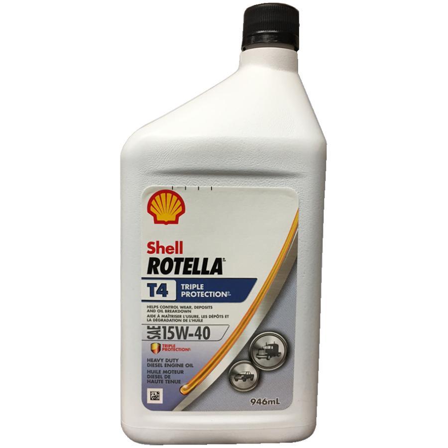 Rotella T 946ml 15W40 T4 Triple Protection Diesel Motor Oil