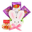 Hoppy Easter Bunny Basket (10.2 oz)