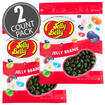 Watermelon Jelly Beans - 16 oz Re-Sealable Bag - 2 Pack