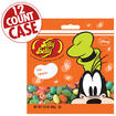 Goofy Jelly Beans - 2.8 oz Bag - 12 Count Case