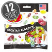 Cocktail Classics® Jelly Beans - 2.6 lb Case