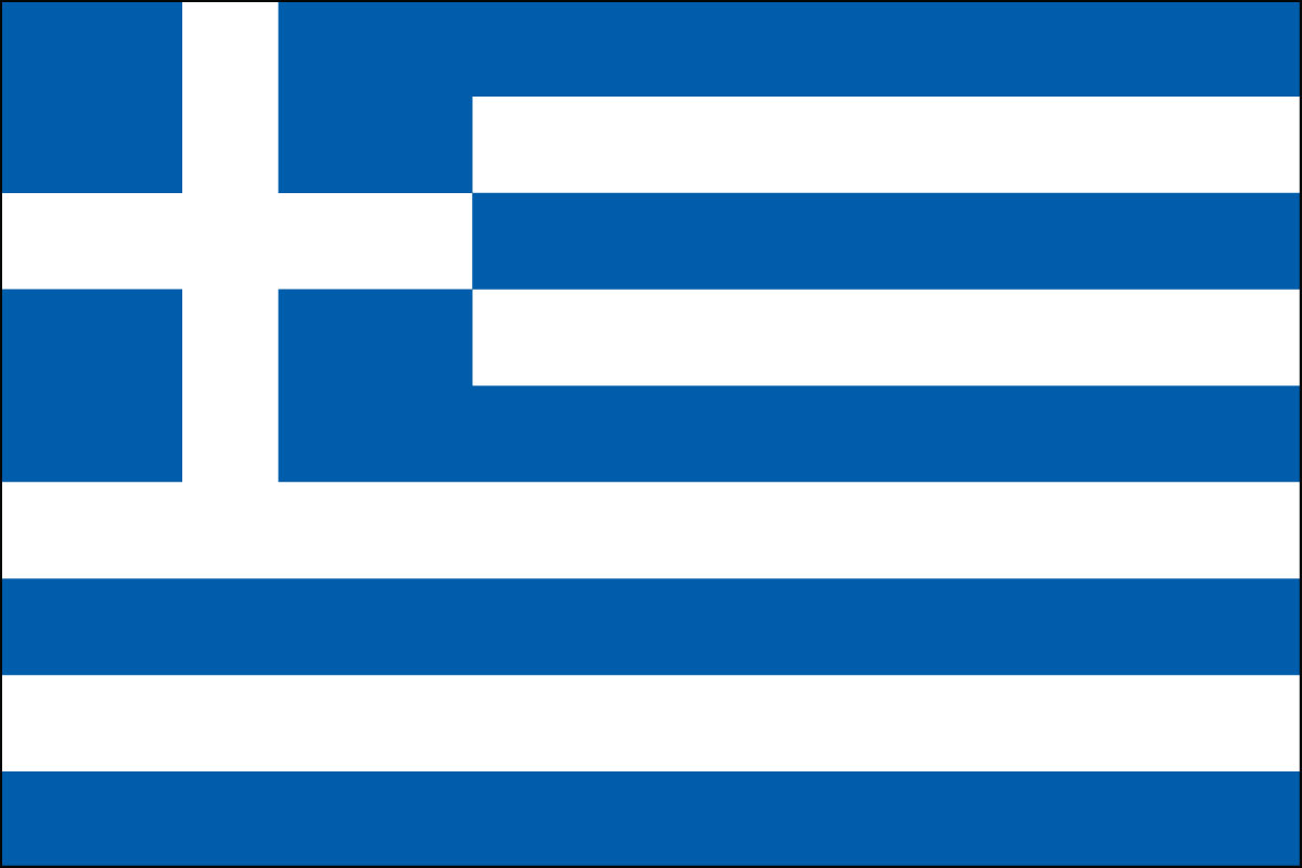 Greek Flag. Link Clicks to Greek Jelly Belly Site