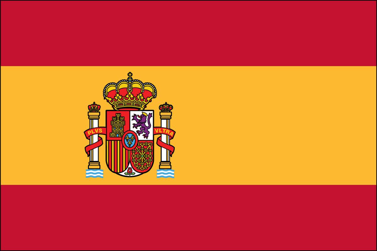 Spanish Flag. Link Clicks to Spanish Jelly Belly Site