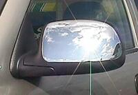Passenger Side Mirror