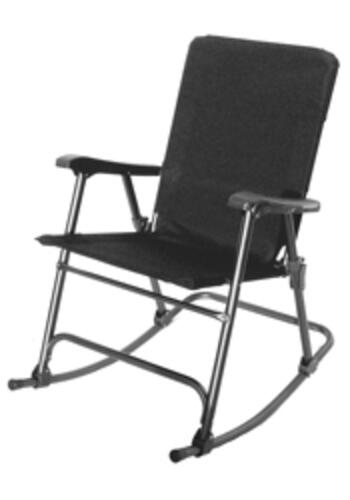 Elite Folding Rocking Chair, Black