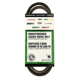 Auger Drive Belt for 500 Series Snow Thrower thumb