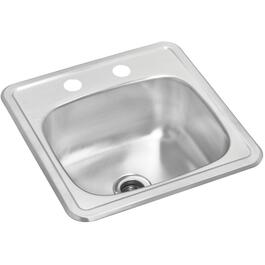 "15-3/16"" x 15 3/16""  x 6"" Stainless Steel Bar Sink thumb"