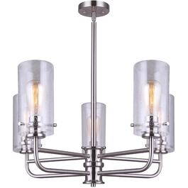 Albany 5 Light Brushed Nickel Chandelier Light Fixture thumb