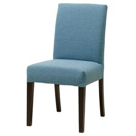 Myer Baltic Upholstered Side Chair thumb
