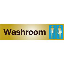 "2"" x 8"" Metal Stick On Washroom Sign thumb"