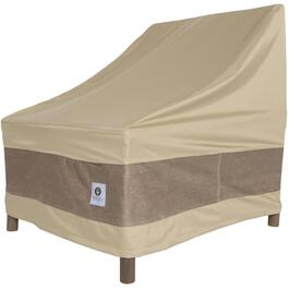 "40"" x 40"" x 36"" Brown Patio Chair Cover thumb"