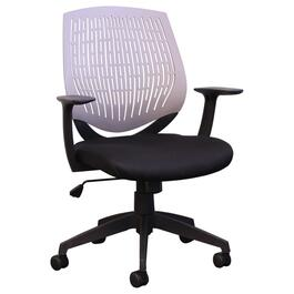 Black/Grey Mesh Low Back Office Chair, with Upholstered Seat thumb