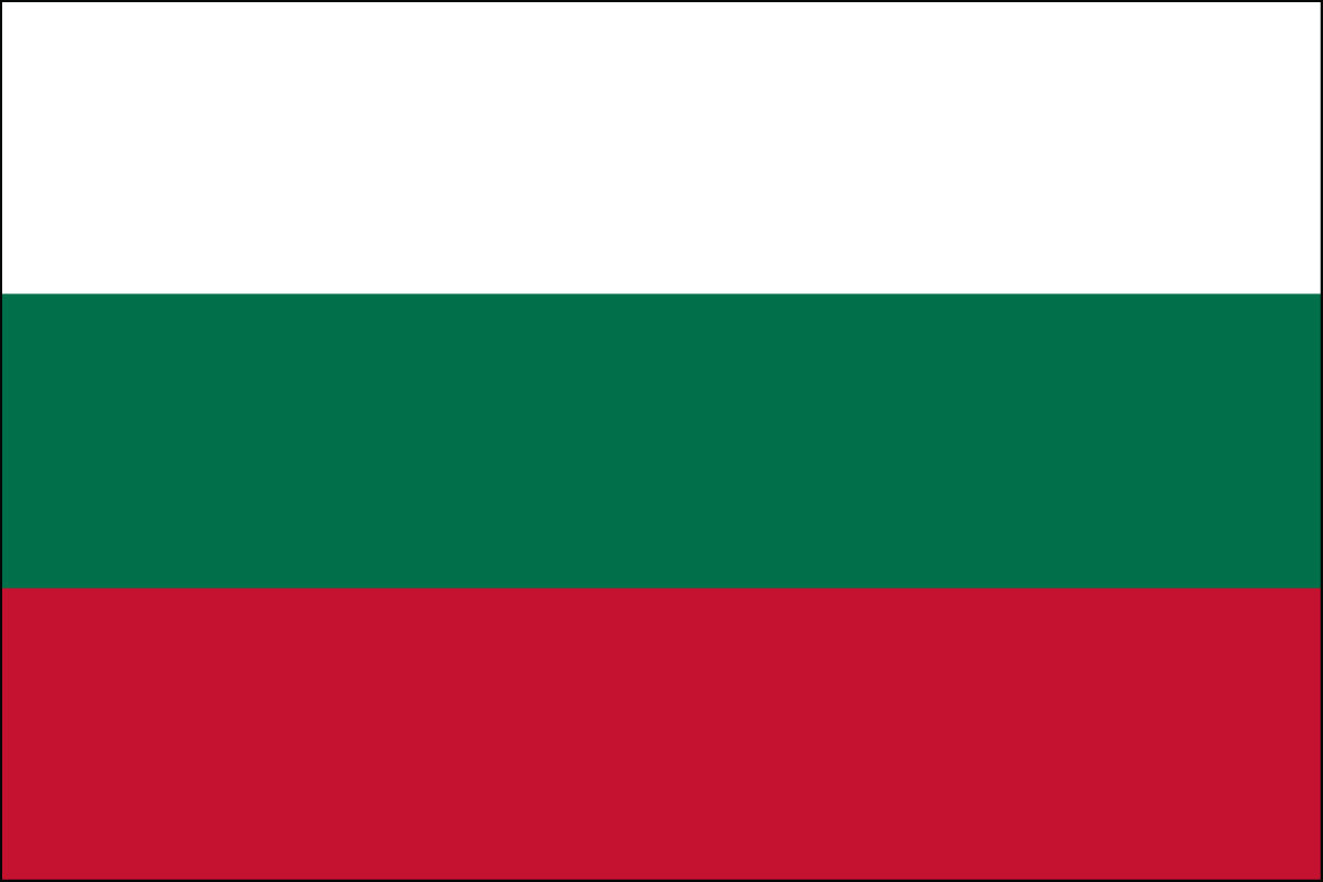 Bulargarian Flag. Link Clicks to Bulgarian Jelly Belly Site